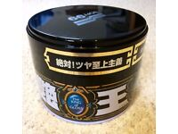 SOFT 99 JAPANESE CAR WAX for black or dark colour vehicles