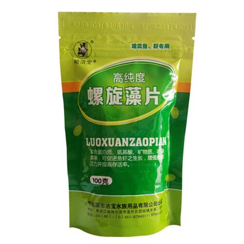 Spirulina veggie algae wafers catfish tropical bulk fish for Spirulina fish food