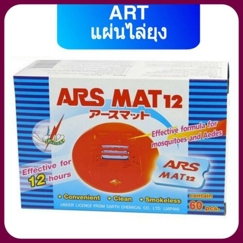 12 HOURS Protection 60 MAT Ars Mosquito Repellent Refill  Effective for mosquito
