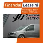 Volkswagen Caddy 2.0 TDI L1H1 BMT * AIRCO / CRUISE CONTROL