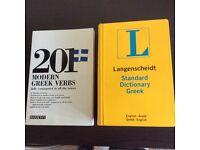 Greek Dictionary and Modern Verb Greek books