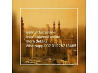 Arabic madrasa online &Tajweed