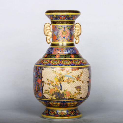 Famille Rose Porcelain Hand-painted Flower & Bird Vase w Yongzheng Mark