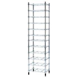 Wine Rack- IKEA Omar wine rack..
