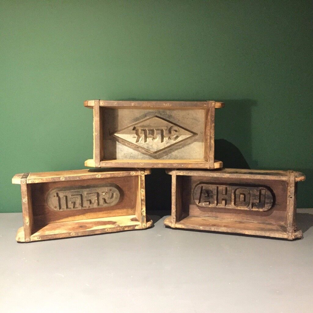 Vintage Wooden Brick Moulds In Stone Staffordshire Gumtree