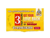 Top Best Astrologer in Kingston,Slough/Psychic/West Midlands/Black magic Removal,get Ex love Back/uk