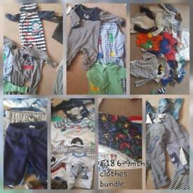 Bundle boys clothes 6-9 months - great condition, some brand new, sleepsuits etc.