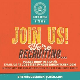 Deputy/Assistant Manager required for both stock and training roles. Immediate start.