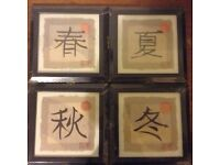 Set of four Chinese characters - seasons