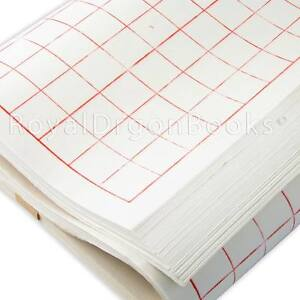 Grid Chinese Calligraphy Rice Paper 24 24