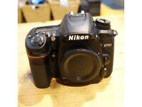 Nikon D7500 Camera Body (New) – In Original Box with Accessories