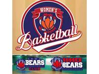 Women's Basketball team looking for new players