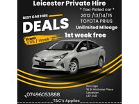 Leicester Private Hire / 1st week free / taxi rental / PCO car hire [ Leicester Office ]