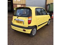 -- 1 family owner from new -- FSH -- Low mileage 43k -- new Mot