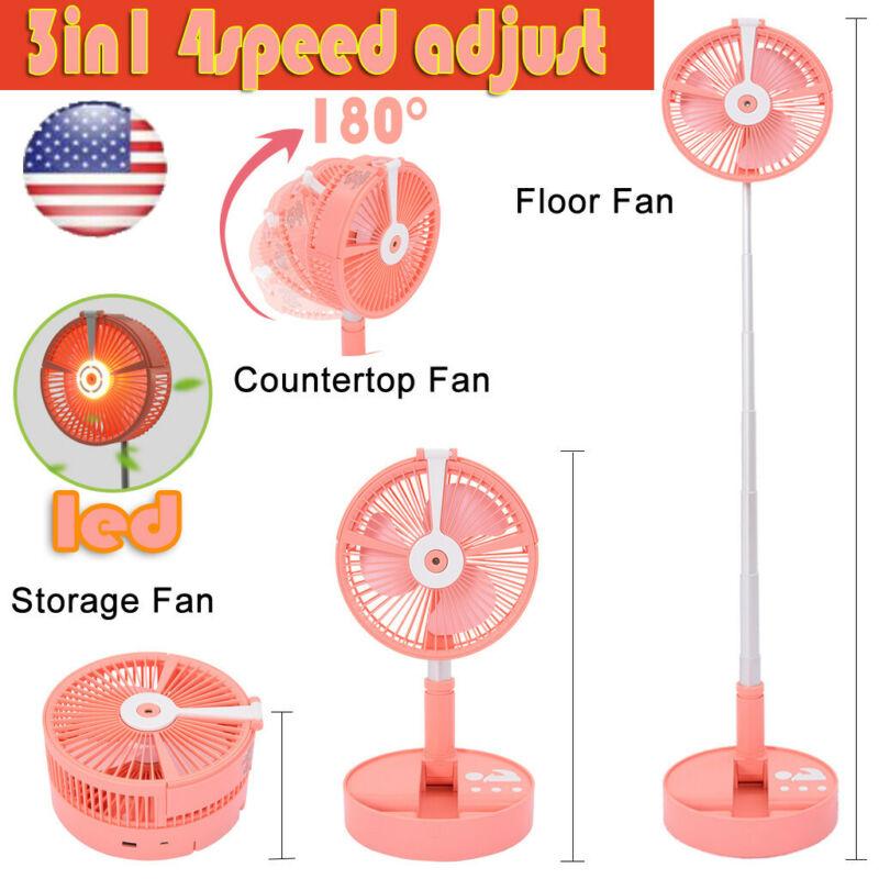 Portable Folding Pedestal Stand Fan USB Rechargeable Telesco