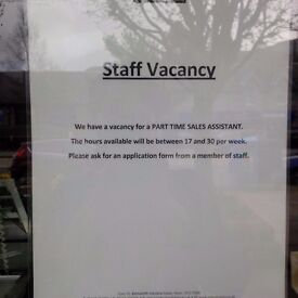 Staff Vacancy at Aviemore Ashers Bakery