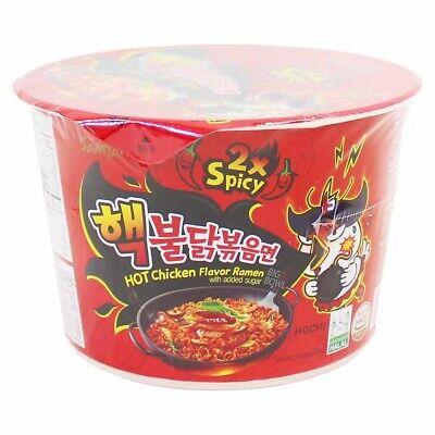 5 X Samyang Nuclear Hot Spicy Ramen Noodles Korean Buldak Bokeum 2X Spicy
