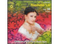 Naseebo Lal - vol. 36 - (Chitian par par roni aah) Music Cd - As NEW