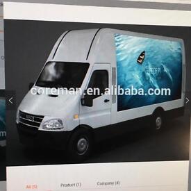 Lwb van wanted