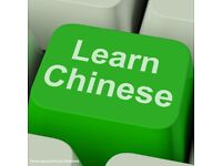 Chinese (Mandarin) Lessons, Lincolnshire
