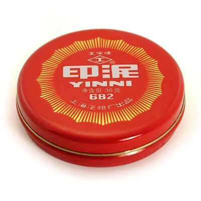RED CALLIGRAPHY INK 36g Round Tin NEW Chinese Yinni Paste Stamp Art Craft - Calligraphy Supplies