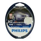 H7 Philips Racing Vision 150% 12972RVS2 set
