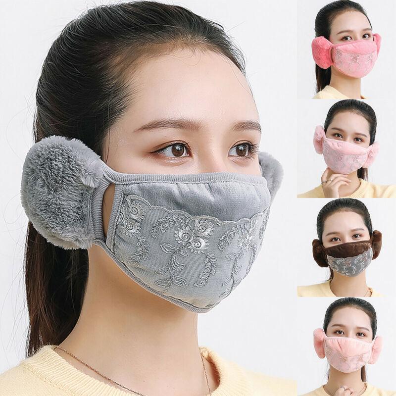Women Men Winter Cotton Washable Reusable Mask Earmuffs Plus