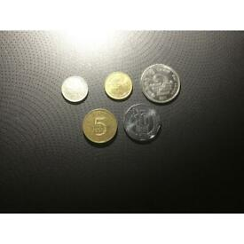Sri Lankan coin set of 5