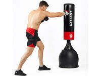 """Gallant"" Free Standing Boxing Punch Bag 5ft Heavy Duty Martial Art Kick MMA UFC."