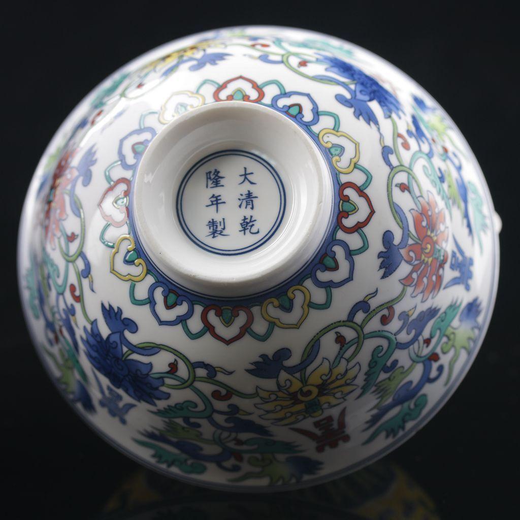 CHINESE FAMILLE ROSE PORCELAIN HAND MADE LOTUS PATTERN BOWL W QIANLONG MARK RT