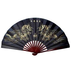 Large Chinese Fans