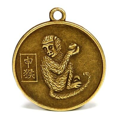 YEAR of the MONKEY GOOD LUCK CHARM 1