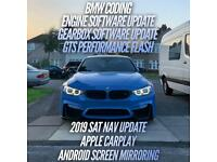 Bmw coding | Car Tuning & Styling for Sale - Gumtree