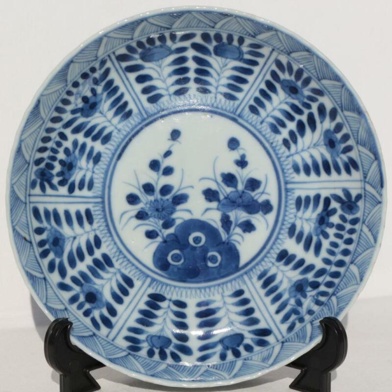 """CHINESE BLUE WHITE FLORAL PORCELAIN DISH KANGXI MARK & DOUBLE RING D:6.1""""/15.5cm"""