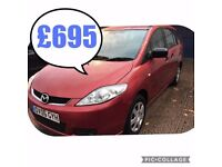 MAZDA 5 MPV 1.8 PETROL 7 SEATER, NO MOT OR TAX IDEAL FOR EXPORT