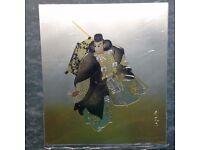 Japanese Chokin decorative plate