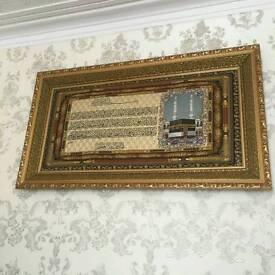 wall Islamic frame