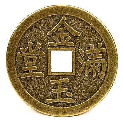 "LARGE FENG SHUI COIN 1.7"" Lucky Chinese Fortune I Ching HIGH QUALITY Metal NEW"