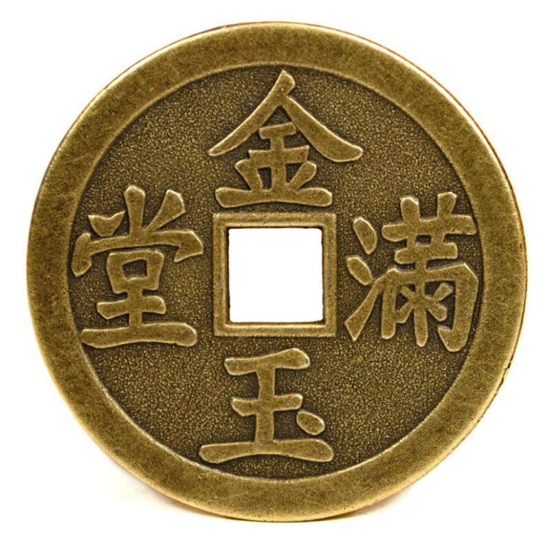 """LG FENG SHUI COIN 1.7"""" Lucky Chinese Fortune I Ching HIGH QUALITY Large Metal"""