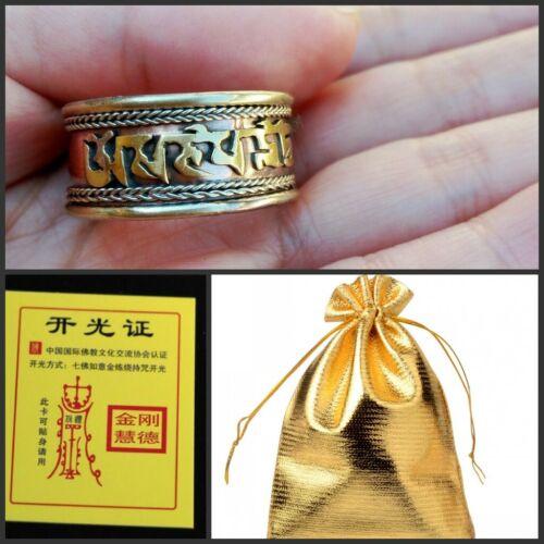 Blessed !! TIBETAN MEDICINE RING Om Mani Padme Hum Mantra For Balance & Healing
