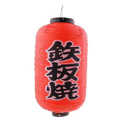 Japanese Chochin Festival Matsuri Lantern Restaurant Decoration D24xH50cm H