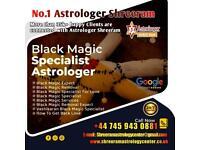 Black magic Specialist Astrologer in Uk, Love spells caster, vashikaran specialist, marriage spells
