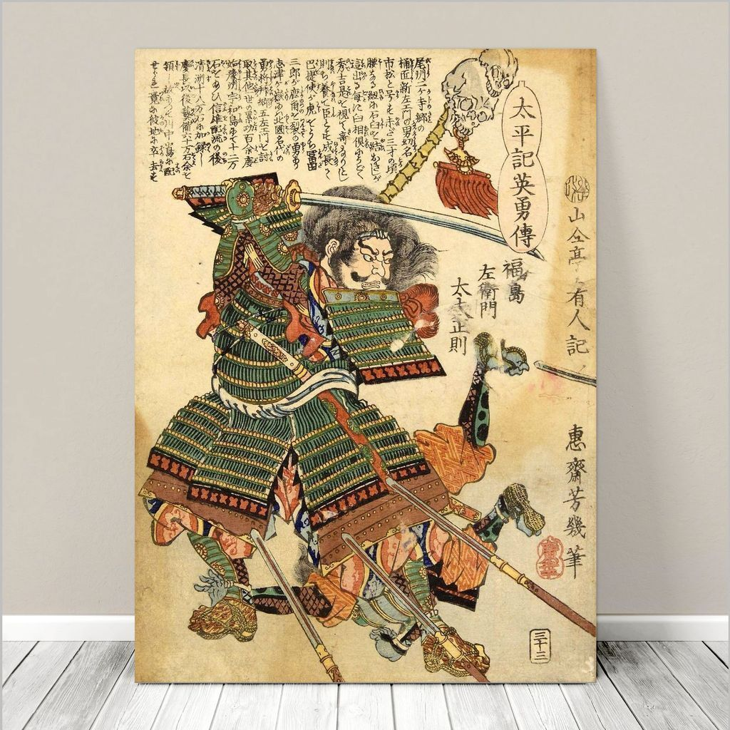 Traditional Japanese SAMURAI Warrior Art CANVAS PRINT 8x12
