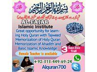 Read Quran With Tajweed