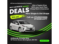 Toyota Prius Wolverhampton Private Hire / taxi rental / hire PCO car hire [ Birmingham Office ]