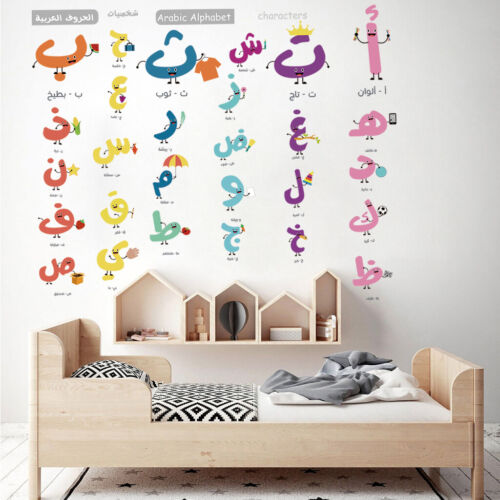 Arabic Alphabet Wall Sticker children Wall Decals With Arabic Words and Pictures