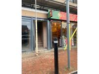 Shop to let - Bearwood High Street