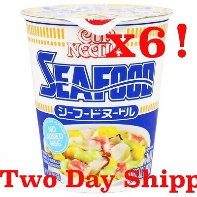 New!! Japanese NISSIN Cup Noodle Seafood x6 Japanese Instant Ramen US seller!