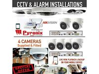 CHEAP CCTV CAMERA SYSTEM NIGHT VISION IR