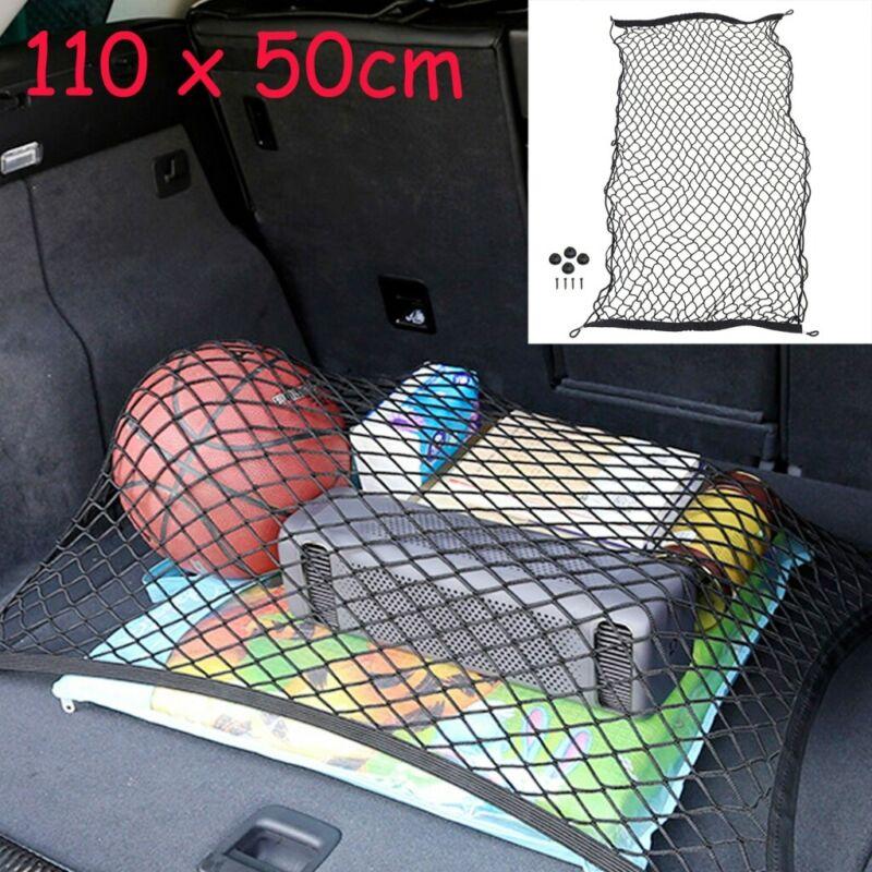 110 x 50 cm Universaler Auto Netz Kofferraumnetz Gepäcknetz Trennnetz Carspiders